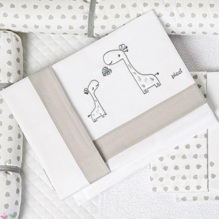 Picci Set Draps pour Lit bébé Nina