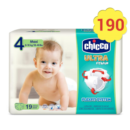 Chicco Couche Ultra Soft - Taille 4