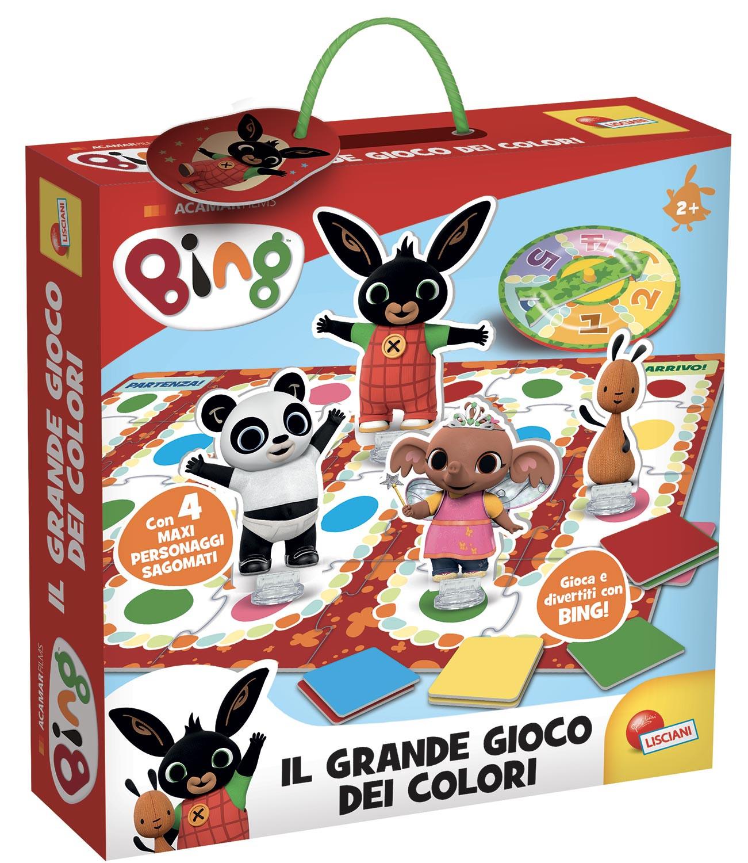 copy of Cavalcabile Safari Amici Animali