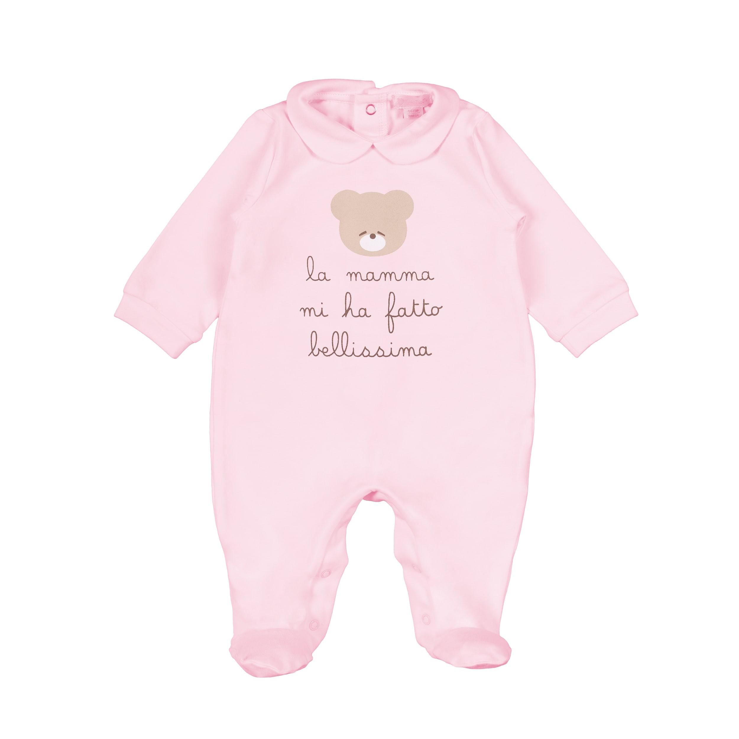 Pyjama - La Mamma mi ha fatto bellissima - 1M