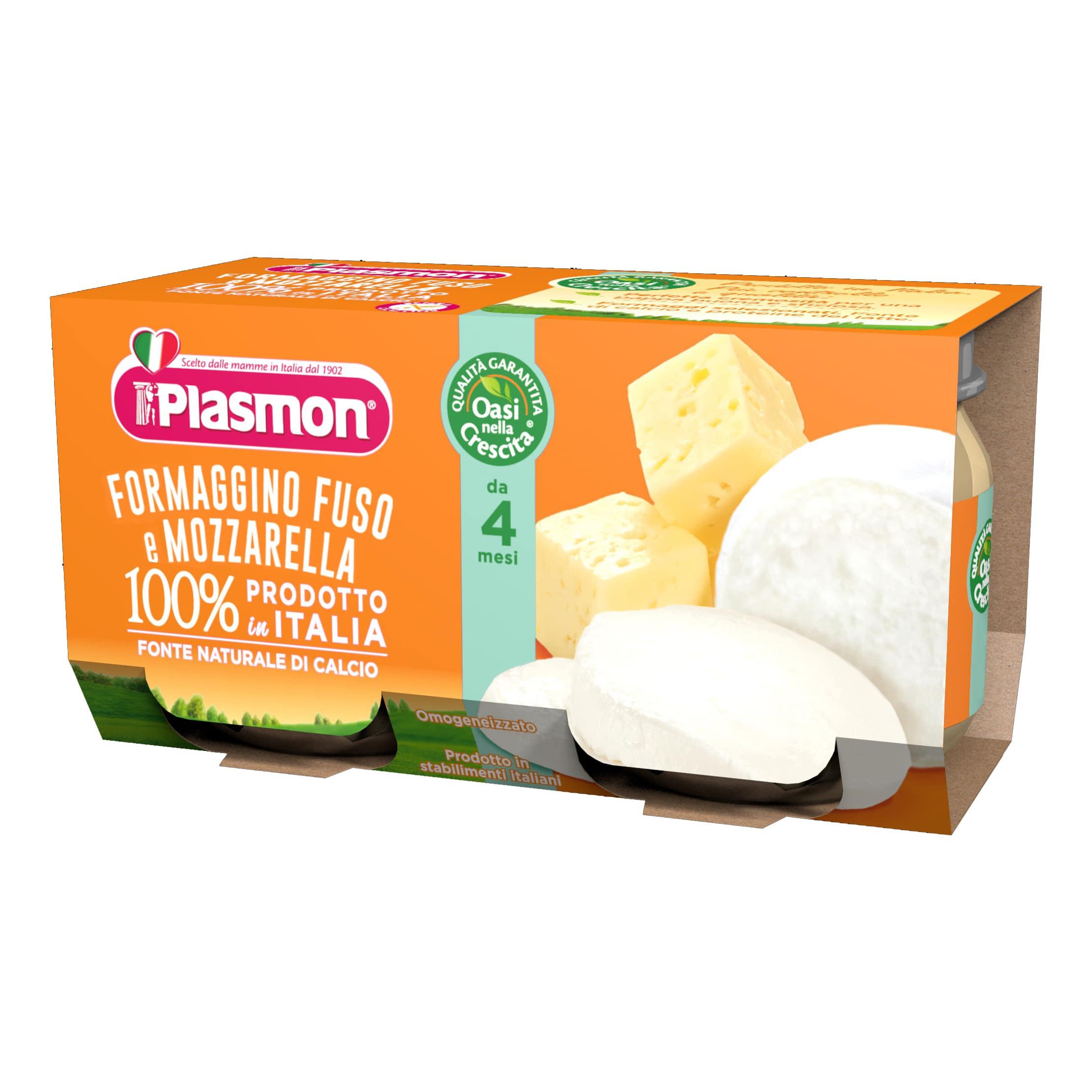 Omogeneizzato Formaggino Fuso e Mozzarella Plasmon