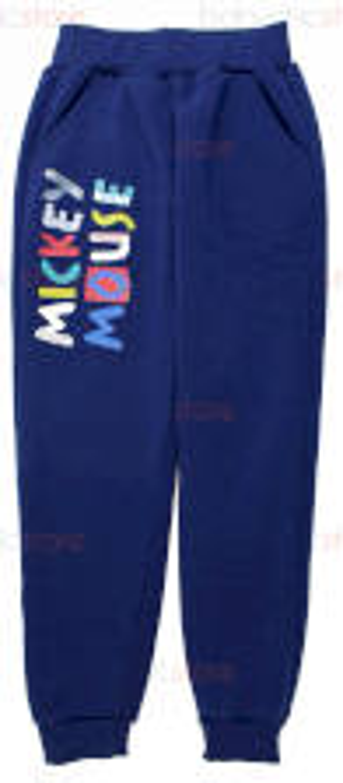 Jogging Set Mickey Mouse - Grigio/Blu