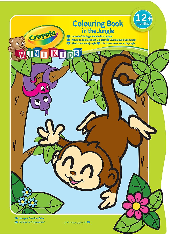 Album da Colorare Sagomati Mini Kids - Giungla