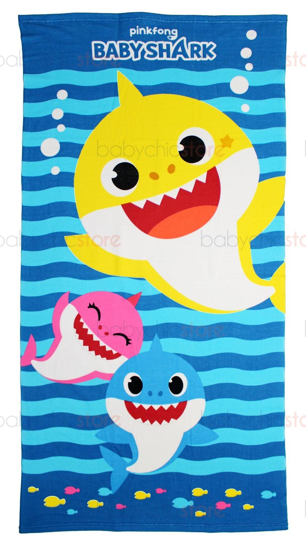 Serviette de plage Baby Shark - Version 2